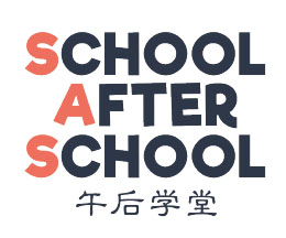 Best After School with Chinese Enrichment Programmes